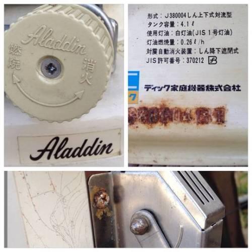 k2_shoukai-img600x600-1385019871hujek736613.jpg